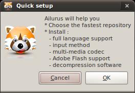 Ailurus will help you